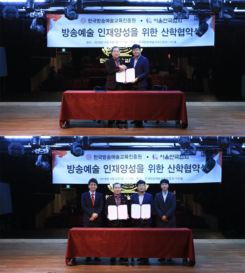 서울연극협회.jpg