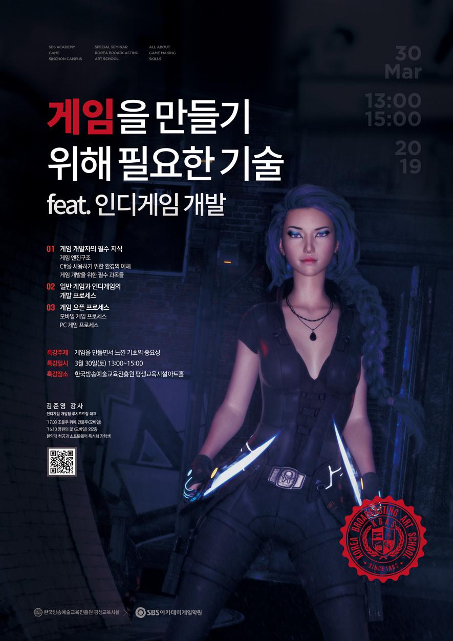 poster_.jpg