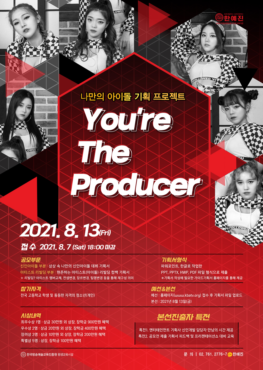 You're-the-Producer.jpg
